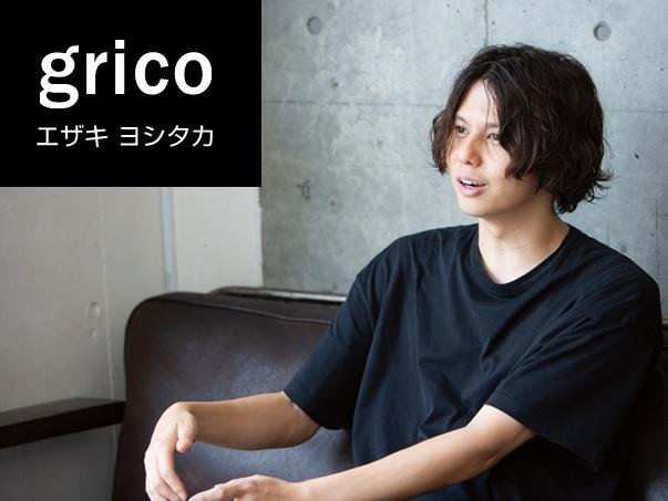 「美容師になろう!中高校生版」スペシャルインタビュー エザキ ヨシタカ氏